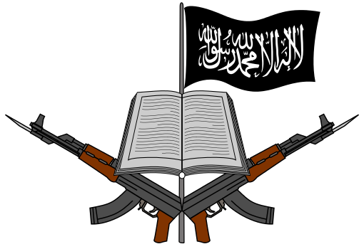 logo_of_boko_haram-svg.png